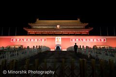 untitled-2044.jpg (minorshk) Tags: beijing chairmanmao china prc tiananmensquare night beijingshi cn