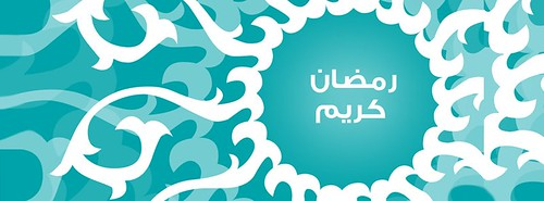 "Islamic FB Covers for Ramadan-EID • <a style=""font-size:0.8em;"" href=""http://www.flickr.com/photos/97145415@N02/8985398755/"" target=""_blank"">View on Flickr</a>"