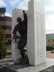 Памятник воинам-интернационалистам.