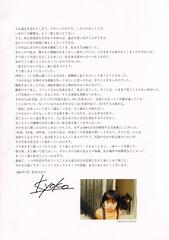 長谷川京子 画像19