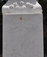Smith Center stone detail