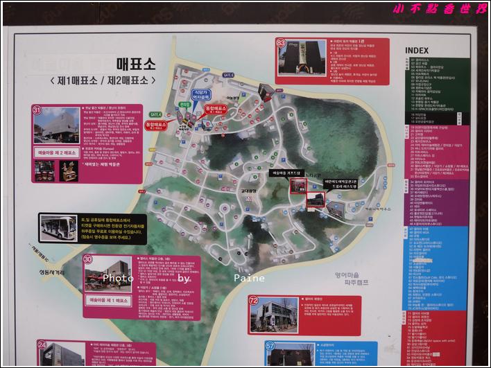 0405草莓藝術村 英語村 (10).JPG