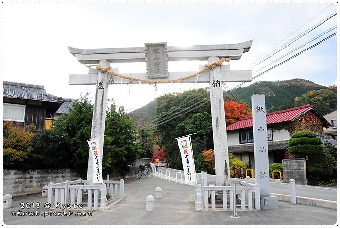 鍬山神社 (1).jpg
