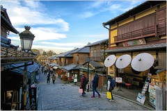 Kyoto Detail (shmc5hamer) Tags: kyoto   gion vision:sunset=0605 vision:mountain=0638 vision:outdoor=0759 vision:sky=09 vision:car=0551 vision:street=0888 vision:clouds=057