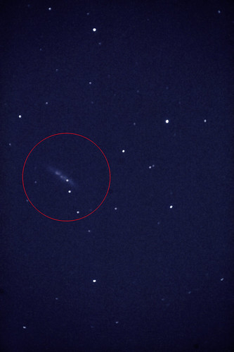 Supernova in M82 or Cigar Galaxy