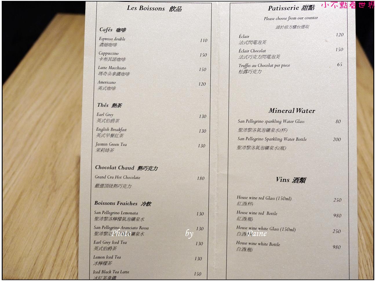 台北1789 Cafe 閃電泡芙 Patisserie Cyrille Courant