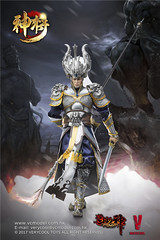 VERYCOOL TOYS VCF-DZS004 神将捍天 Exiled GOD - 01 (Lord Dragon 龍王爺) Tags: 16scale 12inscale onesixthscale actionfigure doll hot toys verycool