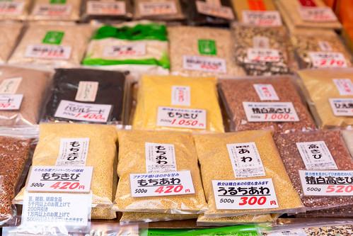 Nüsse, Samen und Hülsenfrüchte in Japan