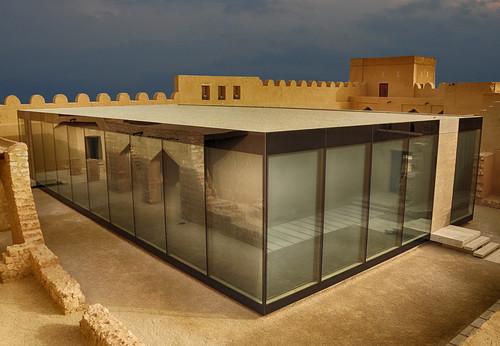 Shaikh Salman Fort Museum