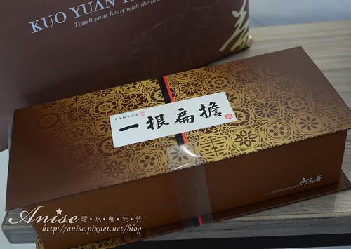 01郭元益糕餅博物館028.jpg
