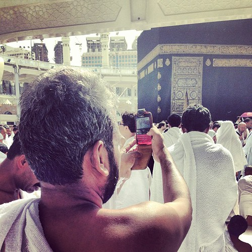 How did people take memories of Makkah back home in the past?