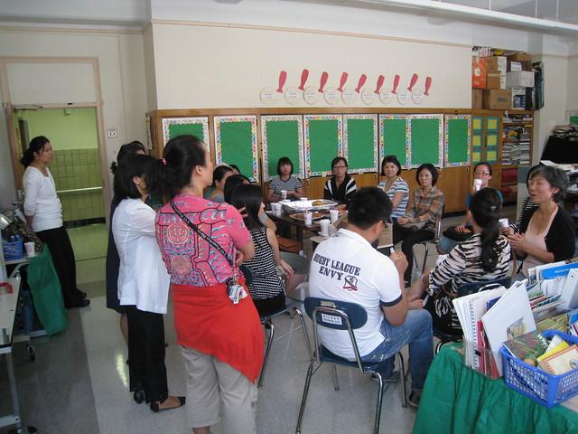 학부모회의