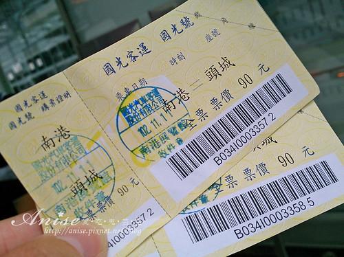 國光1877_004.jpg