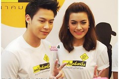 """Cặp đôi hot nhất màn ảnh Thái 2013 """"Yêu thầm trên mạng"""""""