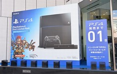 "JP PS4 launch 1 • <a style=""font-size:0.8em;"" href=""http://www.flickr.com/photos/66379360@N02/12715359063/"" target=""_blank"">View on Flickr</a>"