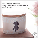 "Toy Poodle Canister <a style=""margin-left:10px; font-size:0.8em;"" href=""http://www.flickr.com/photos/94066595@N05/13690909364/"" target=""_blank"">@flickr</a>"