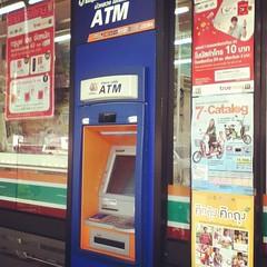 ลืมบอกไป ATM ที่นี้ เปลี่ยนจาก TFB เป็น บัวหลวง เอทีเอ็ม เด้อ จร้า #อุบล #ubon