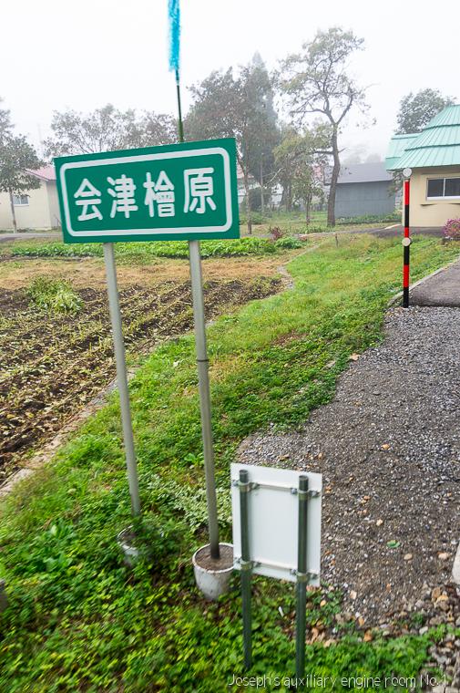 20131019日本行第三天-238