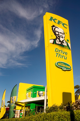 KFC restaurant goes green and gold