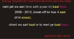 16 (eyear dugg (memories).) Tags: india me ir am sad quote song indian ke latest hiphop forever ek hip hop rap ever mere din hindi pyaar aasu dugg bhagyashree eyear milenge eyeardugg aakho