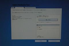 IMGP2663.JPG