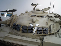 "M48A4 Magach 3 (1) • <a style=""font-size:0.8em;"" href=""http://www.flickr.com/photos/81723459@N04/9328910172/"" target=""_blank"">View on Flickr</a>"