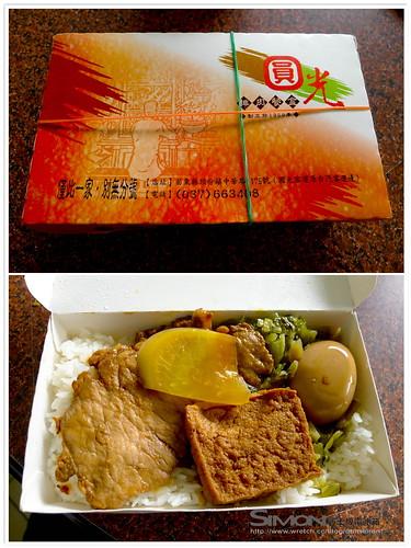圓光肉排餐盒4