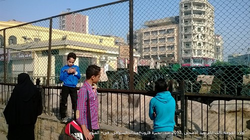 اولاد الخوجة,ثالث ايام عيد الاضحى ,2013 عند, بحيرة قارون+ميدان السواقى, فى+ الفيوم,64
