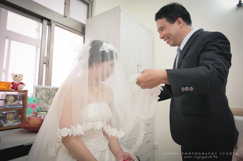 長彥 桂榕 婚禮-0061.jpg