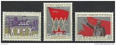 30 vjetori i themelit të Partisë së Punës të Shqipërisë, PPSh, 8 nëntori 1941-1971. Thirtieth anniversary of the foundation of the Albanian labour party (communist), November 8th 1941-1971. (Only Tradition) Tags: al stamps pulla albania philately sellos filatelia albanien shqiperi shqiperia albanija albanie segells timbres hoxha francobolli shqipëri ppsh shqipëria filateli arnavutluk philatelie philatélie pksh албанија rpsh αλβανία албания albānija албанія