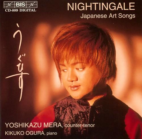 Yoshikazu Mera, Kikuko Ogura - Nightingale - Japanese Art Songs_1