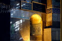 Tiles, Hagia Sophia