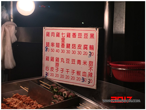 烤肉林篤行店04.jpg