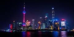 Shanghai 上海_陸家嘴 (Jim 陳) Tags: 上海 shanghai 浦東