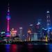 Shanghai 上海_陸家嘴