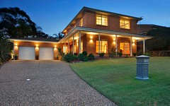 8 Florey Place, Barden Ridge NSW