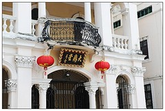 815A6263 (wiselyview) Tags: macau
