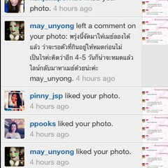 ขอบคุณ @may_unyong นะครับ อุดหนุน ปอมเม่ ขอให้ ขาวววววใส หุ่นสวย สุขภาพดี ดั่งตั้งใจนะครับ จัดส่ง ปอมเม่ ให้เรียบร้อน เลขที่จัดส่ง EJ913591629TH โปรโมชั่นพิเศษ สำหรับคุณลูกค้าใจดีทุกๆคน ทุกกล่องปอมเม่ ใต้ฝาจะมีรหัสลุ้นโชค นำมาลงทะเบียนที่เว็บไซด์ ลุ้นรับ