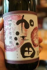 "(d3_plus) Tags: food nikon chinese alcohol nikkor j1 alcohole haohao 中華料理 ニコン nikon1 好好 puellamagimadokamagica まどか☆マギカ madomagi まどマギ flickrandroidapp:filter=none nikon1j1 1nikkor 1nikkor185mmf18 コップのフチ子 フチ子 fuchiko nikon1j3 1nikkor18mmf18 chinesefactoryhaohao 創作中華料理好好 フチ子さん コップのフチ子さん fuchikoontheglass fuchikosan ""nikon1 j3"""