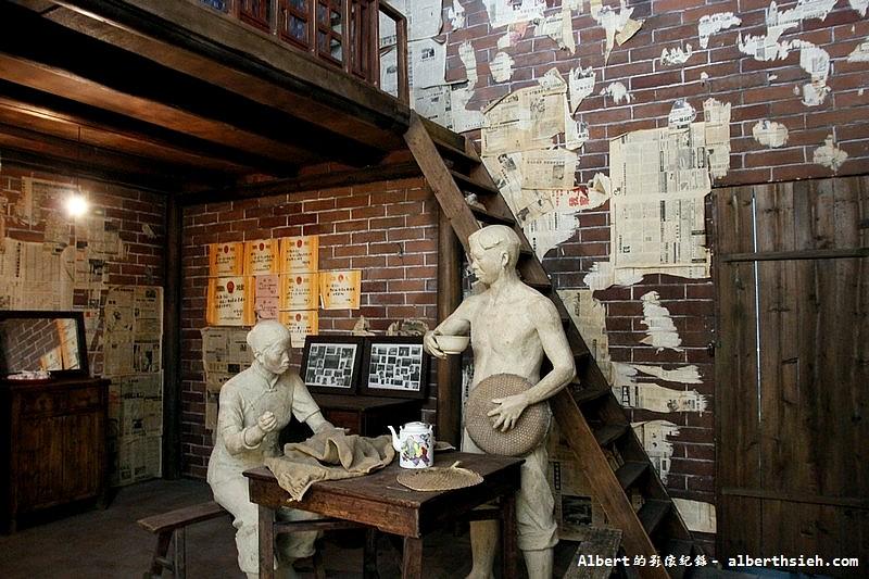 廣東東莞.東莞展覽館:農民舊居