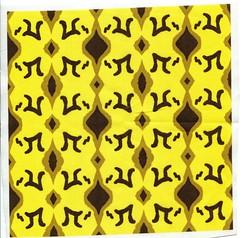 To Life! (winterblossom58) Tags: life wallpaper jewry yellow hope israel faith fabric jewish zion cheer judaism hebrew messianic chai giftwrap chaim jewishfaith jewishcommunity jewishart walldecals optimisim messianicart hebrewnames hebrewwordchai
