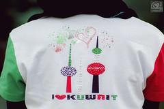 I <3 Kuwait (Zaina.Faraola) Tags: red white black green love home colors towers land kuwait kuwaiti zainub