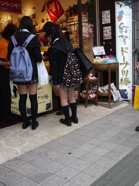 日本中學生