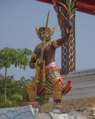 Wat Thung Setthi Phra Phirab (DTHB1580) วัดทุ่งเสรษฐี คำบูชาพระพิราพ