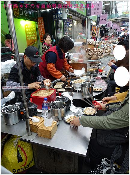 大邱西門市場 剪著吃糖餅特色小吃 (2).JPG