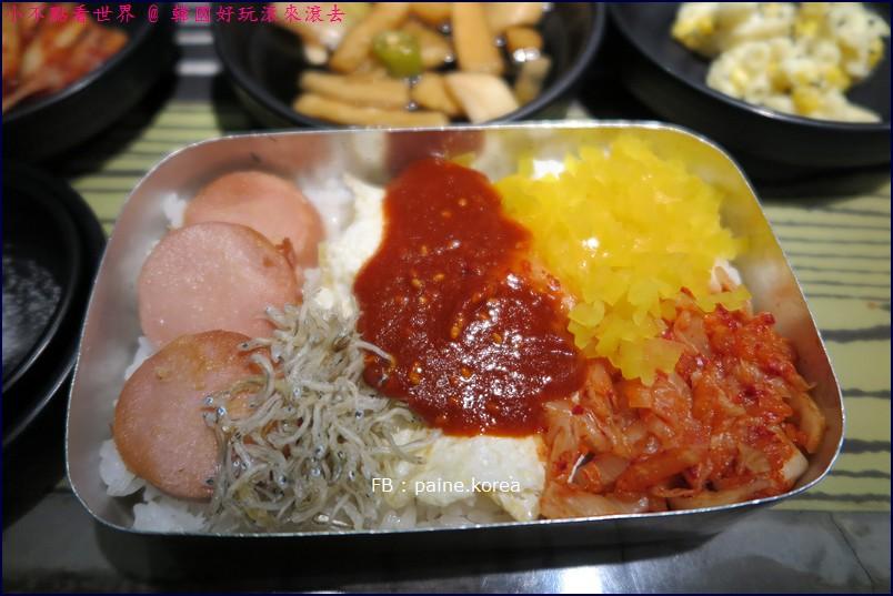 弘大 哈哈401烤肉 (9).jpg