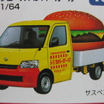 No.54 Toyota TOWN ACE HAMBURGER CAR