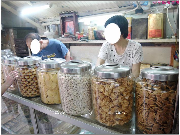 澳門紅街市 晶記餅店 三盞燈 (14).JPG