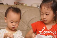DSC08702 (小賴賴的相簿) Tags: birthday family sony 台灣 台北 生日 家庭 全家福 爸爸 生日快樂 1680 小蔡 a55 單眼 1680mm 蔡斯 slta55v anlong77 小賴家 小賴賴