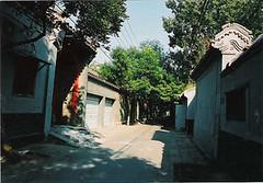 北京三条胡同的消亡